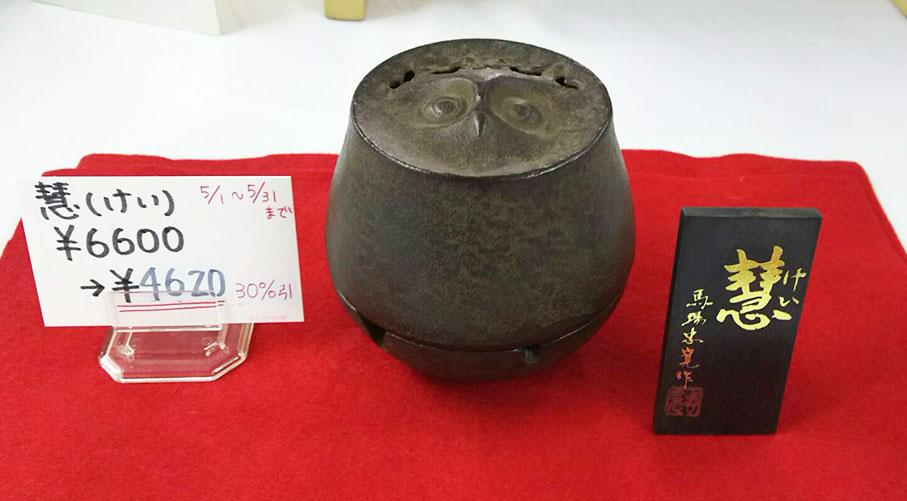 奈良の仏壇仏具